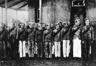 Первая дружина кадетов Мефкинга