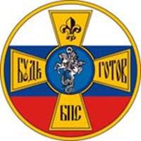 Эмблема Братства Православных Следопытов