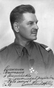 Полковник Олег Иванович Пантюхов