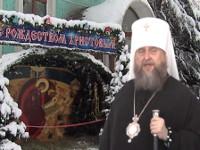 Слово митрополита Александра в Отдание праздника Рождества Христова