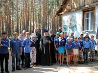 Владыка в детском лагере Имантау