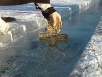 Освящение Крещенской воды | Фото с сайта Liveinternet.ru
