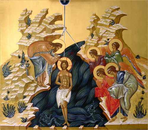 Крещение Господне | Фото с сайта artnow.ru