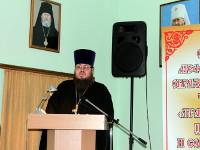 IV Свято-Мефодиевские образовательные чтения «Традиционные ценности и современный мир»