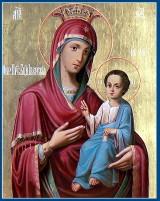 Иверская икона | Фото с сайта www.vidania.ru