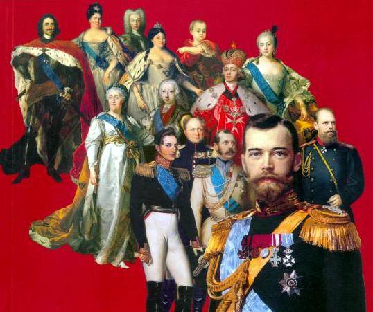 Русские цари Хронология Российское царство