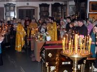 Соборование — Таинство святого Исцеления