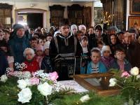 Погребение Господа Иисуса Христа