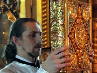 Изнесение в храм святого Евангелия