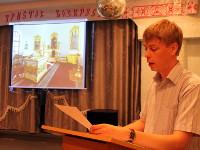 Первый слет алтарников Петропавловской и Булаевской епархии