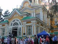 II Съезд православной молодёжи Казахстана