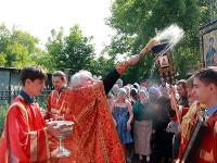 Окропление святой водой