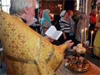 Благословение хлебов, пшеницы, вина и елея