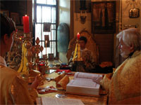 Чтение богослужебного Евангелия