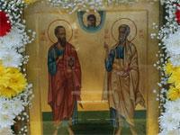 Мощи святых апостолов