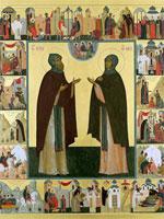 Святое семейство преподобного Сергия