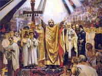 Крещение Руси — начало и основа российского государства