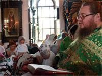 Чтение святого Евангелия