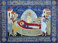 Святые отцы о празднике Успения Пресвятой Богородицы