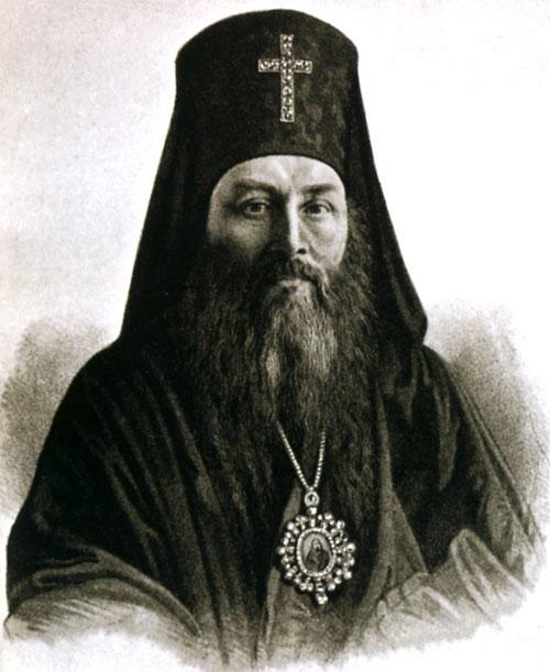 Свт. Иннокентий Херсонский | www.zakonbozhiy.ru