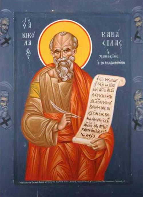 Св. прав Николай Кавасила | www.tvereparhia.ru