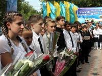День знаний в школе преподобного Сергия
