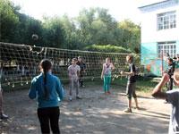 Состязания по волейболу