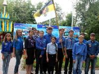 День Москвы — праздник отряда «Дельта»