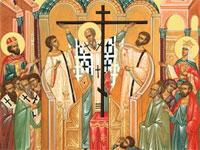 Воздвижение — праздник всемирной славы Креста Христова
