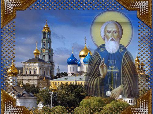 Преподобный и Москва