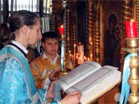 Евангельское чтение праздника