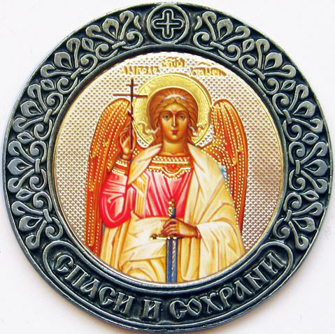 Икона св. Ангела Хранителя | ortox.ru