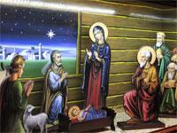 Рождество Спасителя мира Господа Иисуса Христа