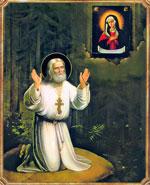 15 января — день памяти прп. Серафима Саровского