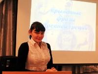 Татианинская конференция