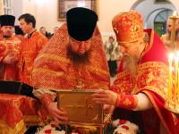 Торжества в честь и память трёх Святителей и святого мученика Вонифатия