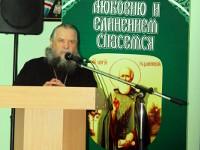 Протоиерей Василий Качанкин