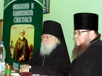 Преосвященнейший владыка Гурий и секретарь Чтений протоиерей Виктор Михейкин