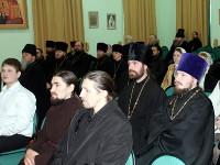 Священники — слушатели Чтений