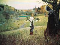 Олимпиада «Печальник Земли Русской», посвящённая 700-летию преподобного Сергия Радонежского