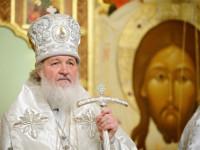 Молитва Православной Церкви о мире на Украине