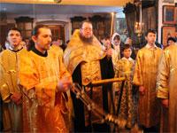 Неделя о Страшном Суде. Молитва о спасении Украины