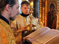 Прощёное воскресенье — время примирения