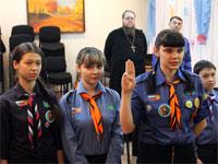 Православные следопыты отпраздновали Международный Женский день