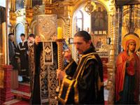 Изнесение святого Евангелия