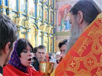 Святое Причастие Тела и Крови Христовых