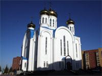 III съезд православной молодёжи Казахстана
