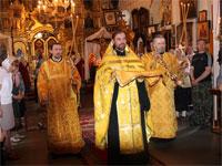 Вси святии, молите Бога о нас!