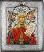 Фото с сайта www.vidania.ru