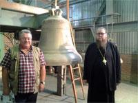 Освящение колокола